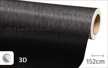 Geborsteld aluminium zwart plotterfolie