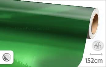 Groen chroom plotterfolie